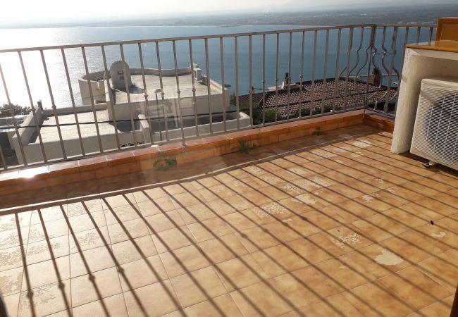 Appartement à Rosas / Roses - JARDINS III 2-2-1 * Apt Rosas con piscina